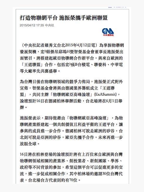 Yahoo! News (Chinese), 12.04.2015 → READ