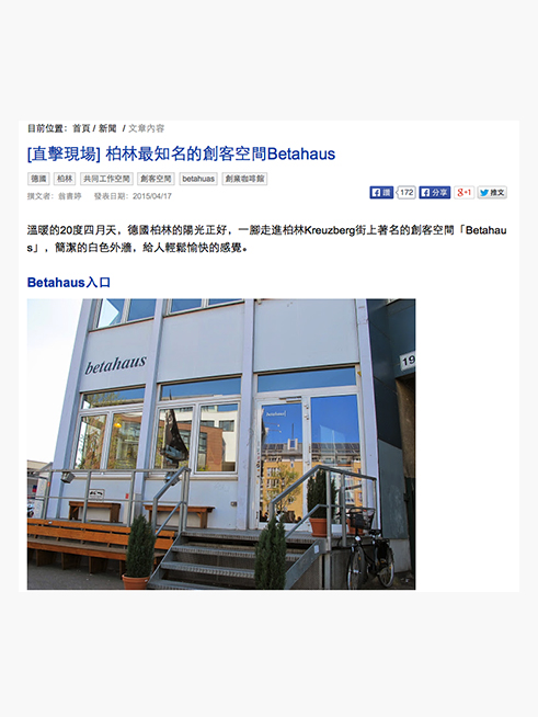 Business Next (Chinese), 17.04.2015 →   REA  D