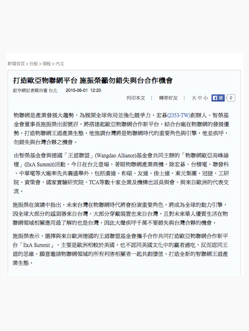 cnYES(Chinese), 01.06.2015  →   READ