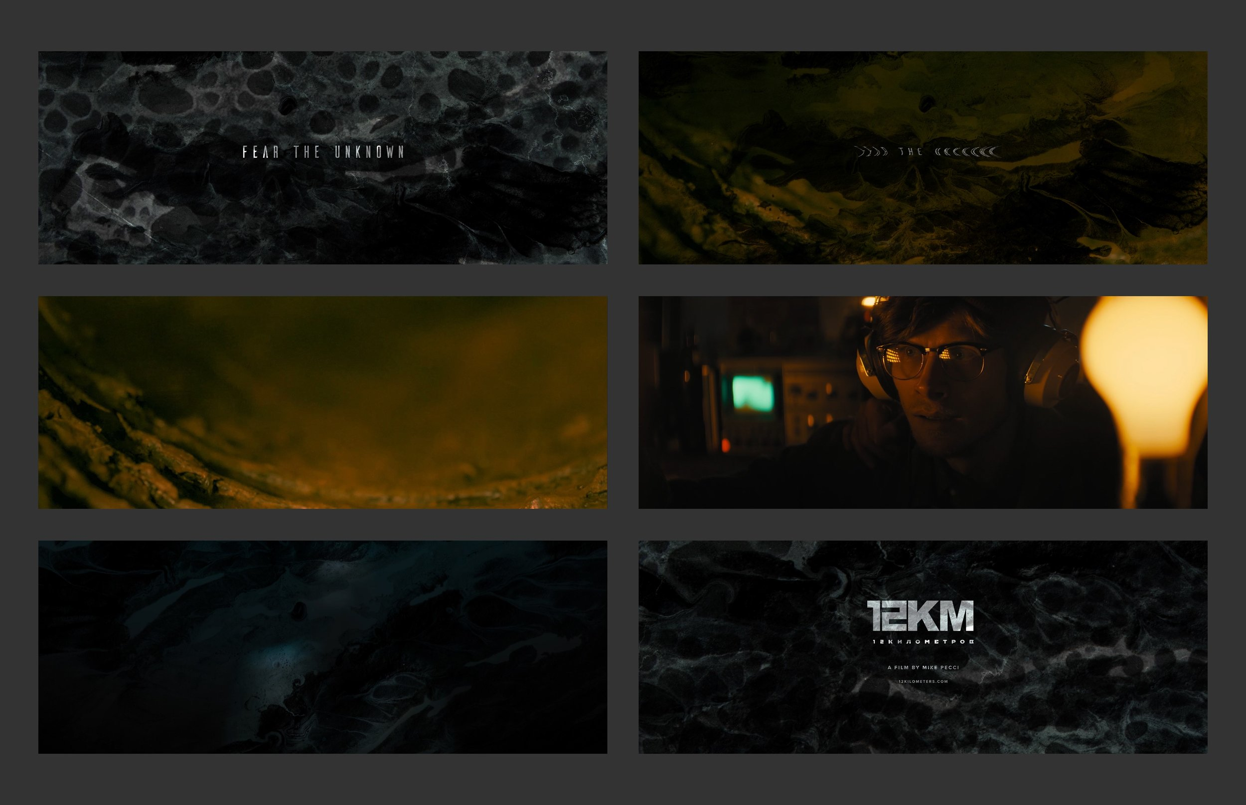 12 KILOMETERS – Film Trailer, Footage Courtesy of Mike Pecci