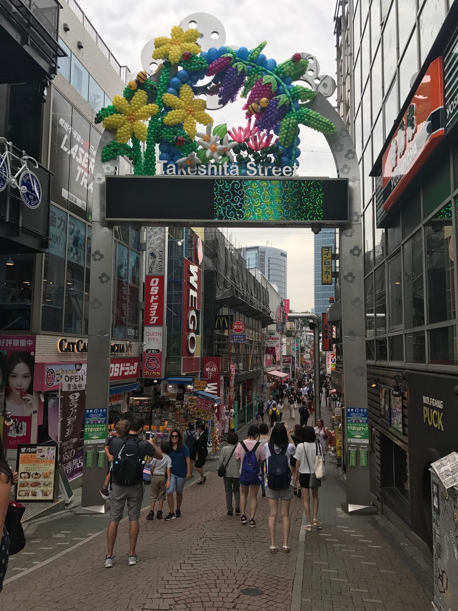 Takeshita Doori