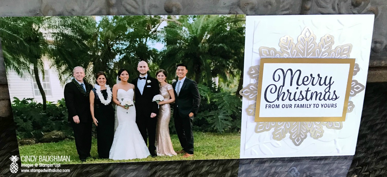 2017 Christmas Photo Card