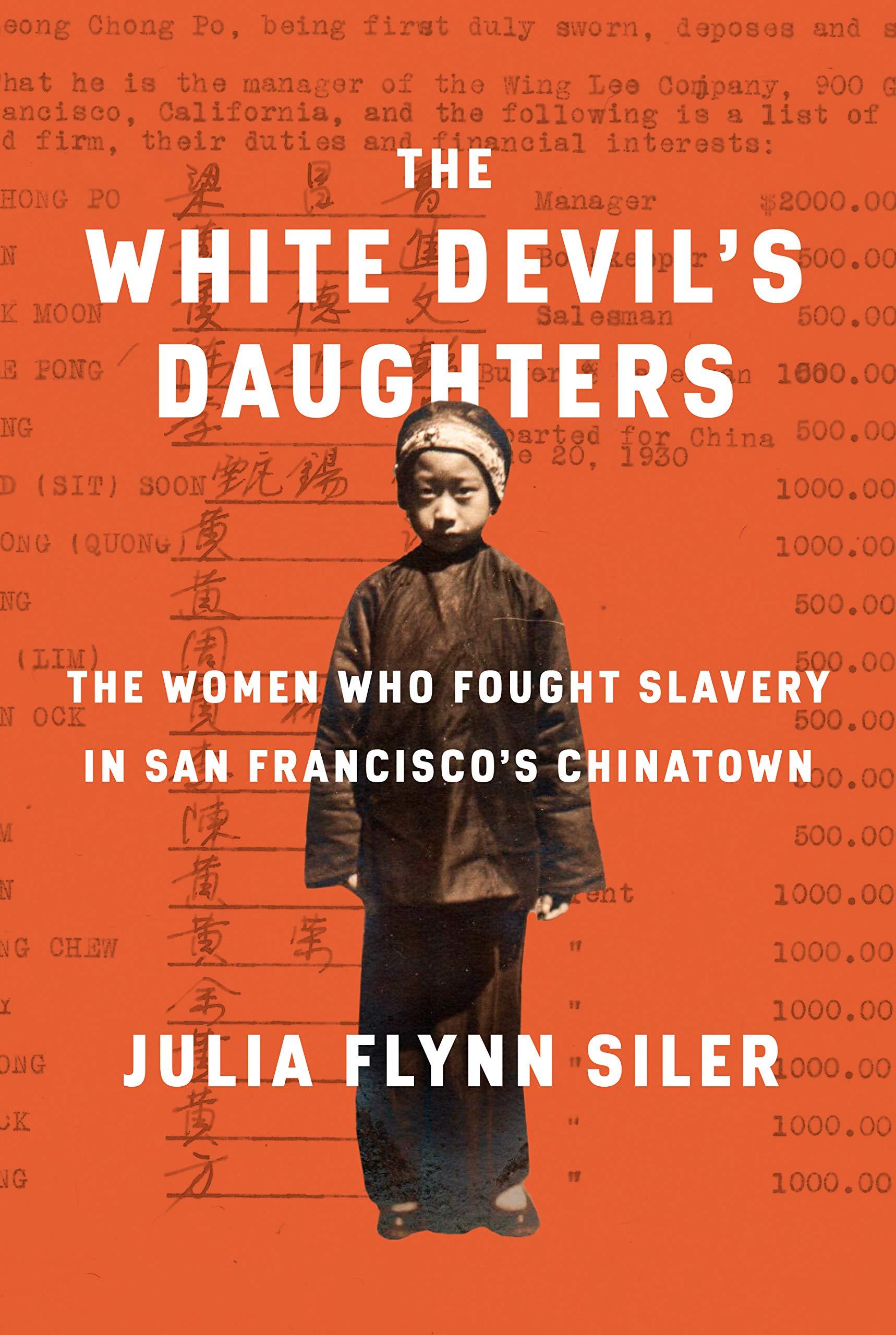 Julia Flynn Siler.jpg