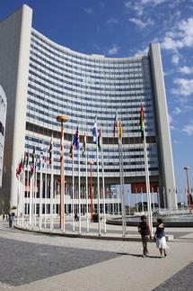 Vienna International Centre, Picture: UN Photo/Mark Garten
