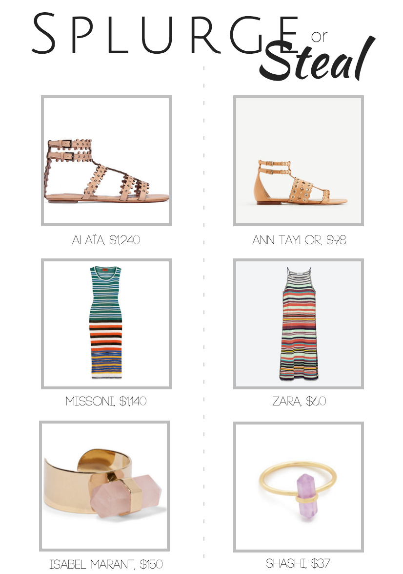 Click on the links below to shop each item