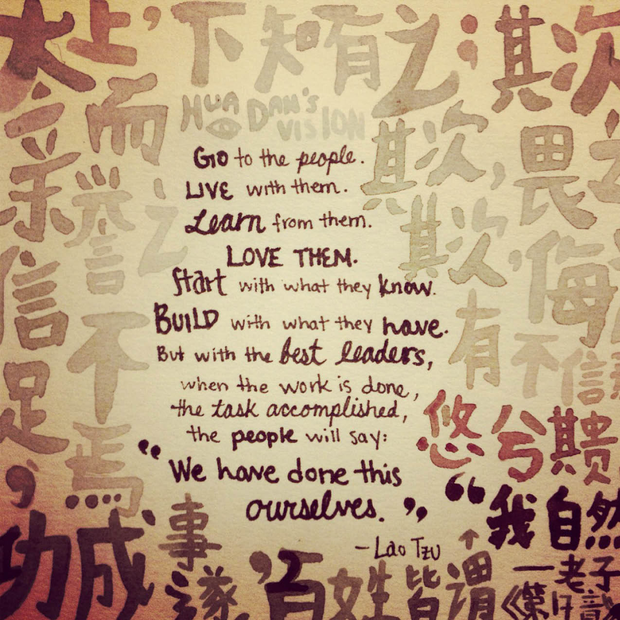 From Hua Dan's Vision statement