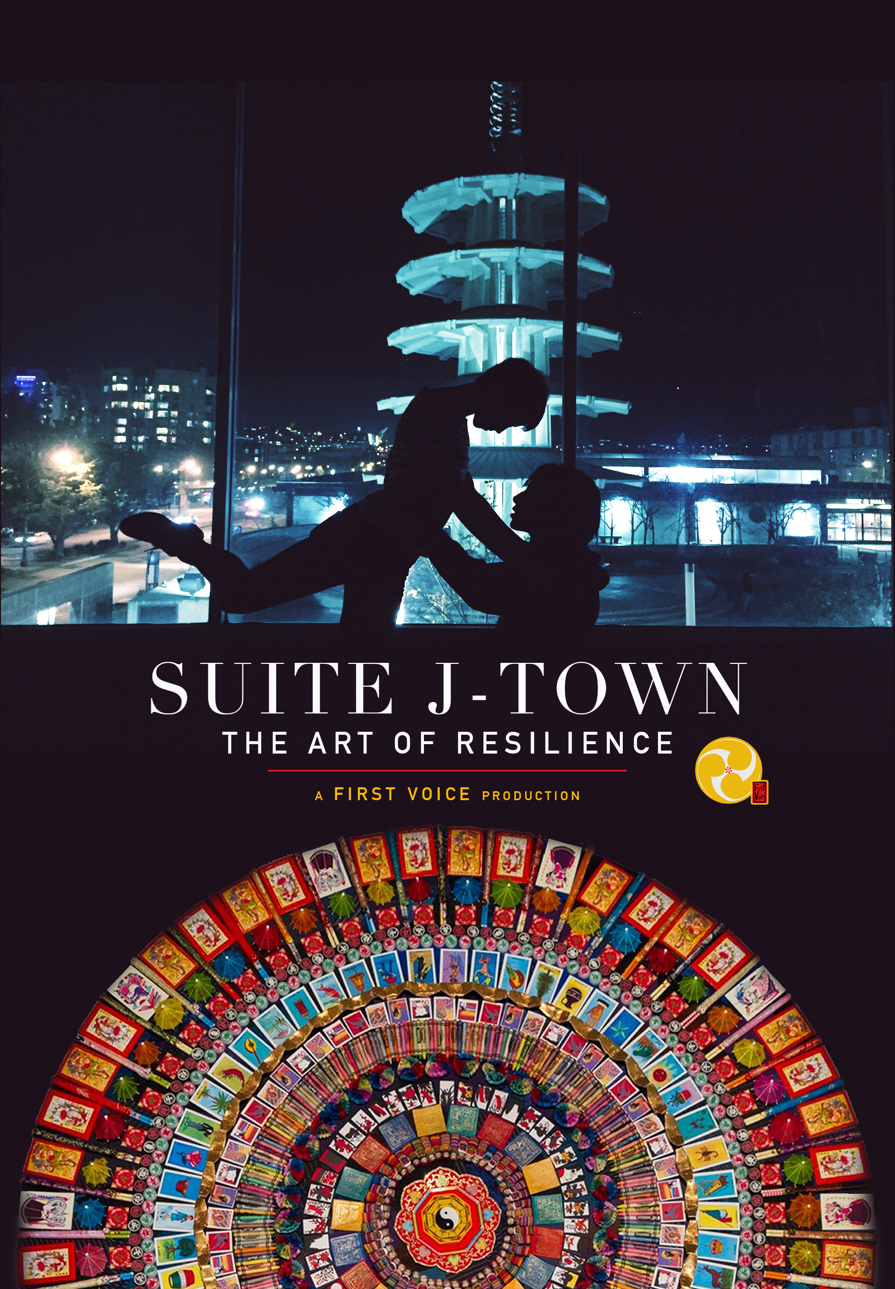 Suite J-Town: The Art of Resilience