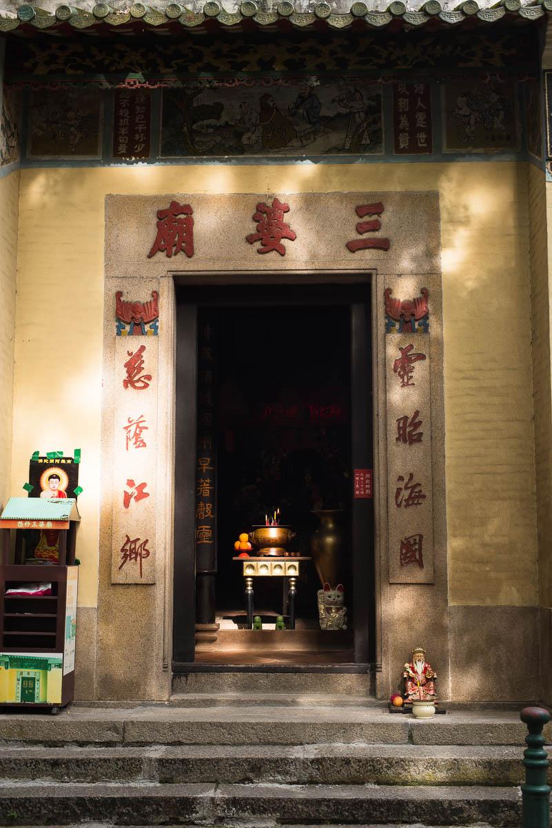 Macau-54.jpg