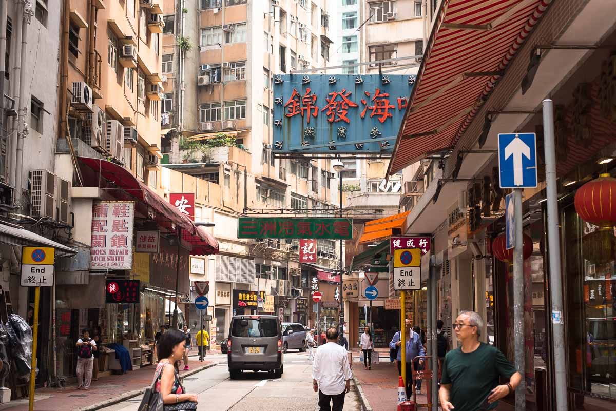 Hong Kong-12.jpg