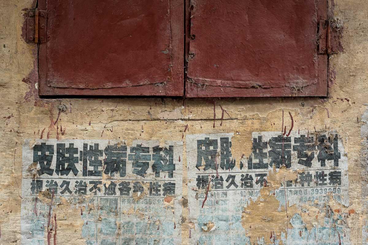 China-20.jpg