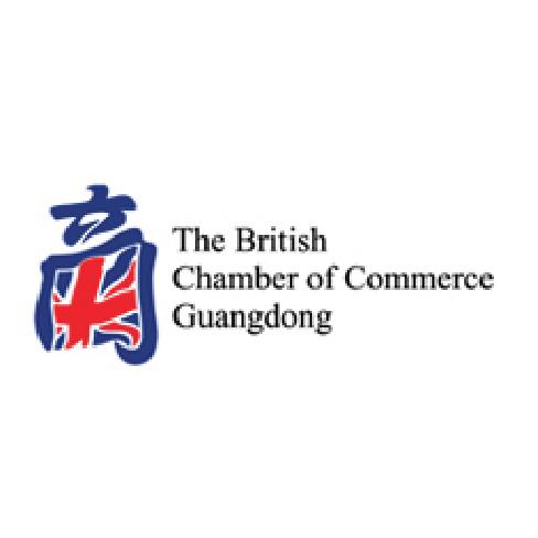 Britcham Event in Guangzhou