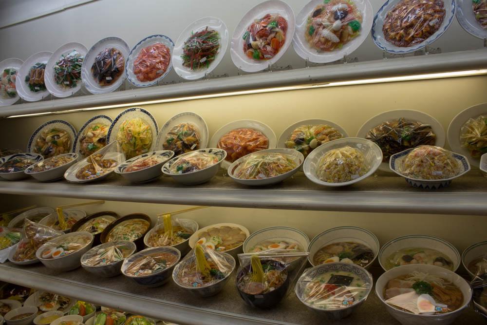 wax_food_Japan_2