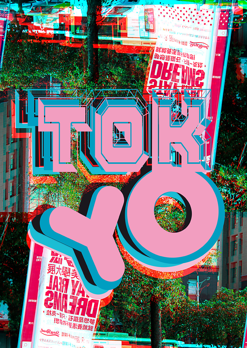 alix+neyvoz+3D+poster+type+voyage+10.jpg