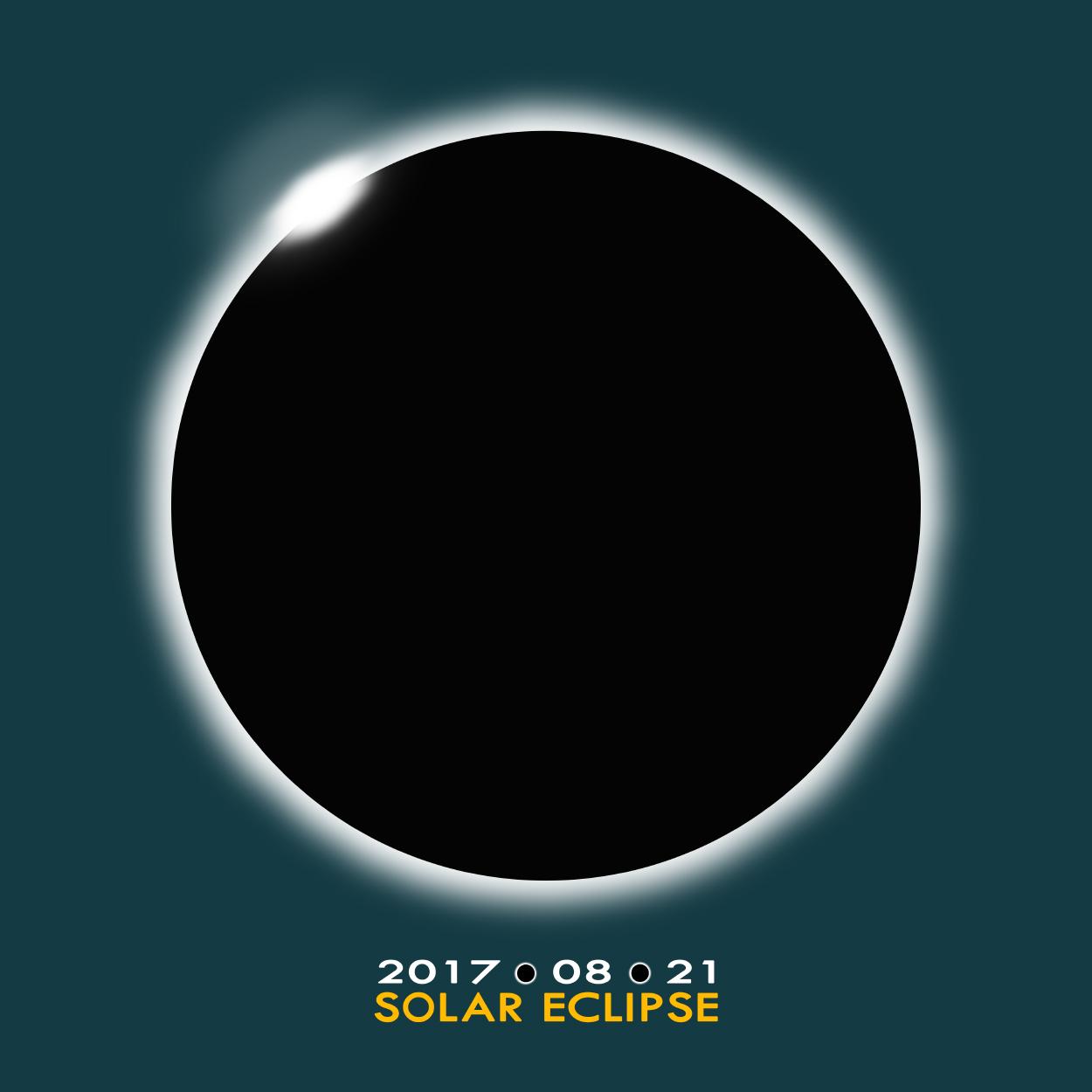 2017 eclipse2-sm.jpg