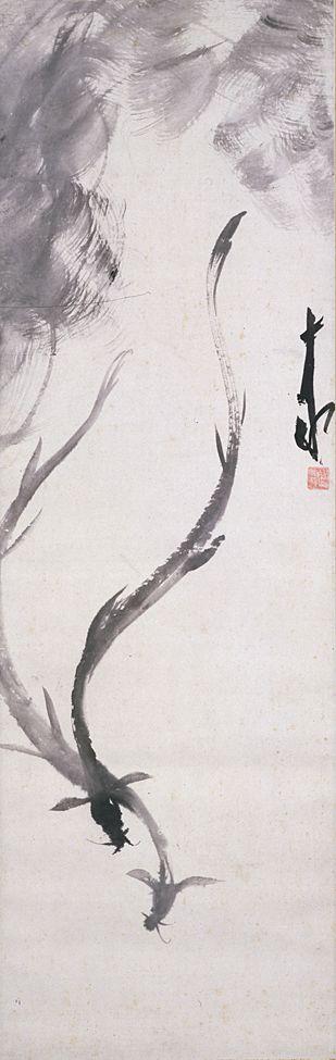 Hyashi Jekko