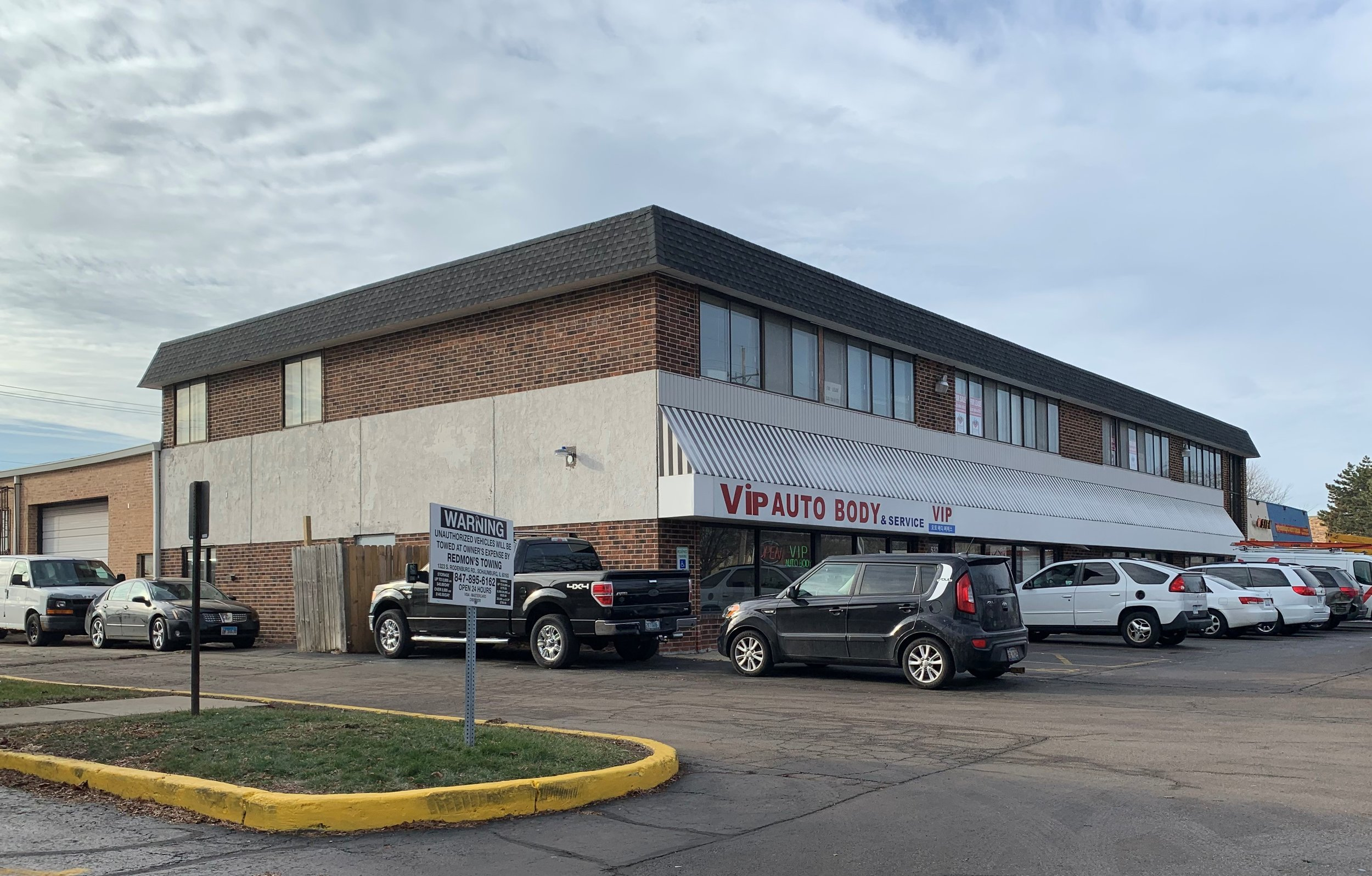 Industrial/Office Building - Location: Schaumburg, ILPrice: $1,050,000Comments: 25K S.F. Industrial/Office building