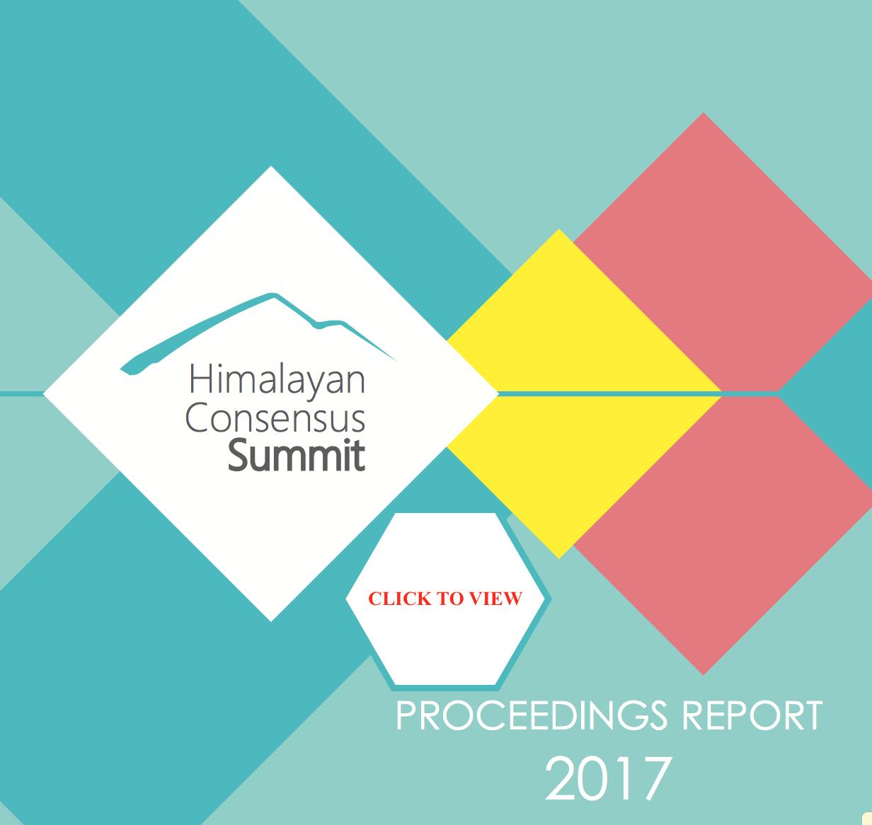 hc summit 2017.png