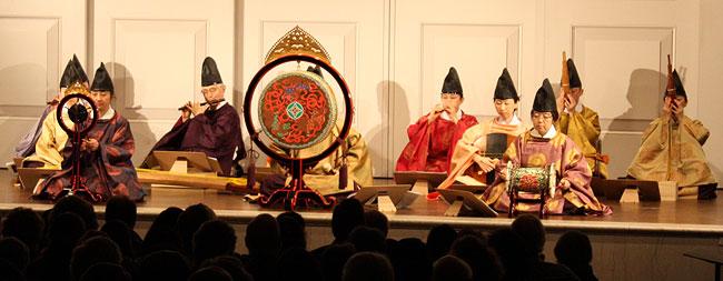 Japanese Court Music