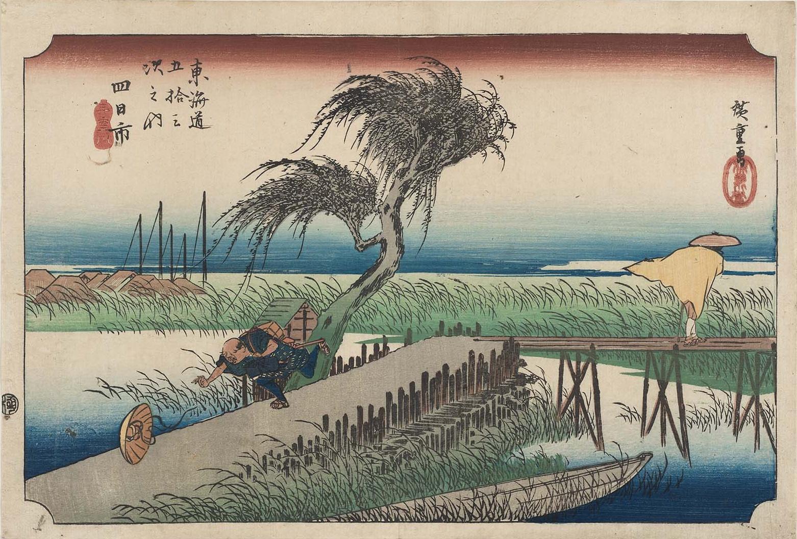 Hiroshige-53-Stations-Hoeido-44-Yokkaichi-MFA-01.jpg