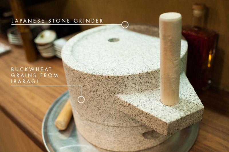 Click to see Chef Tomita's soba-making process