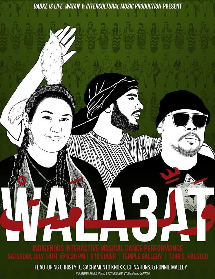 wal3at.jpg