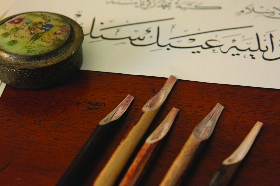 calligraphy reeds.jpg