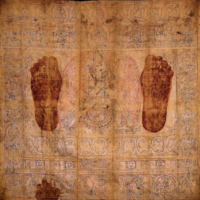 Footprints of Drigungpa Jikten Sumgon (1143–1217), Tibet; ca. 1200; Pigments on cloth. This work was the focus of Sharon Salzberg's meditation on Wednesday.