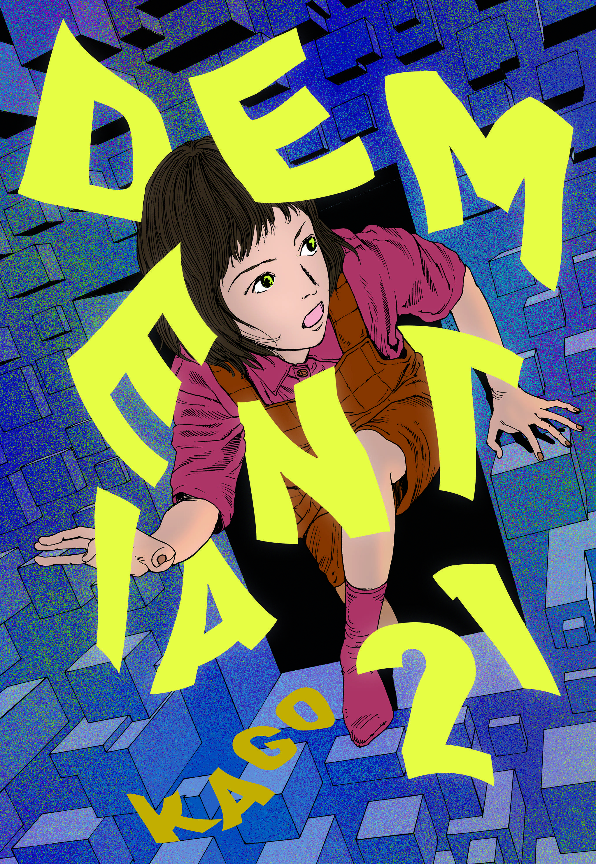 Dementia 21  is   a horror graphic narrative by Shintaro Kago, published by Fantagraphics Books