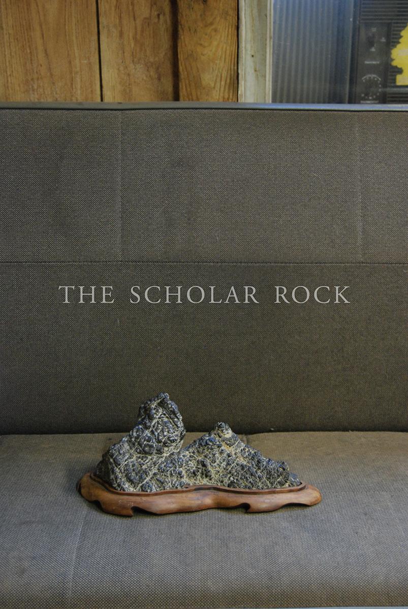 TheScholarRock.jpg