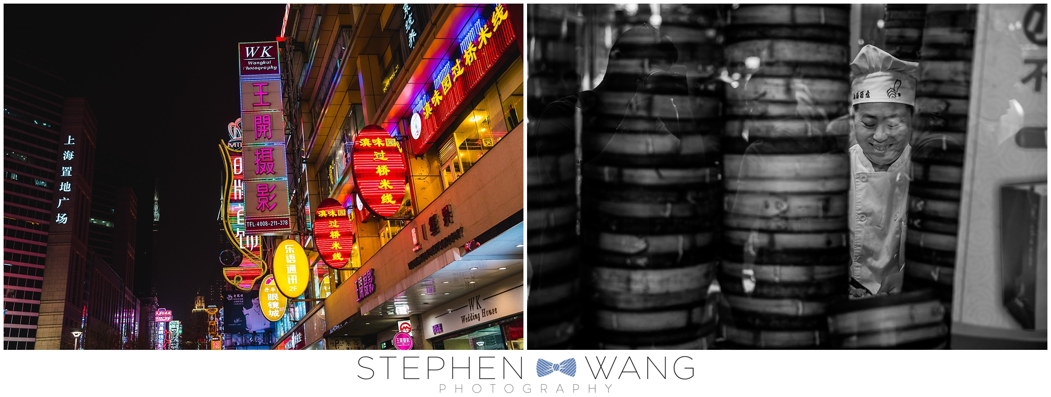 Nanjing Road in Shanghai with its lit up neon signs.  Times Square of the East!