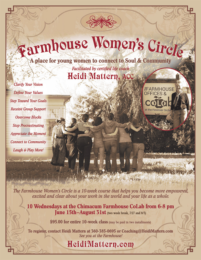 hm-farmhousecircle.jpg