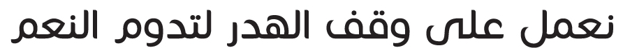 logo-with-slogan-white-bg.jpg