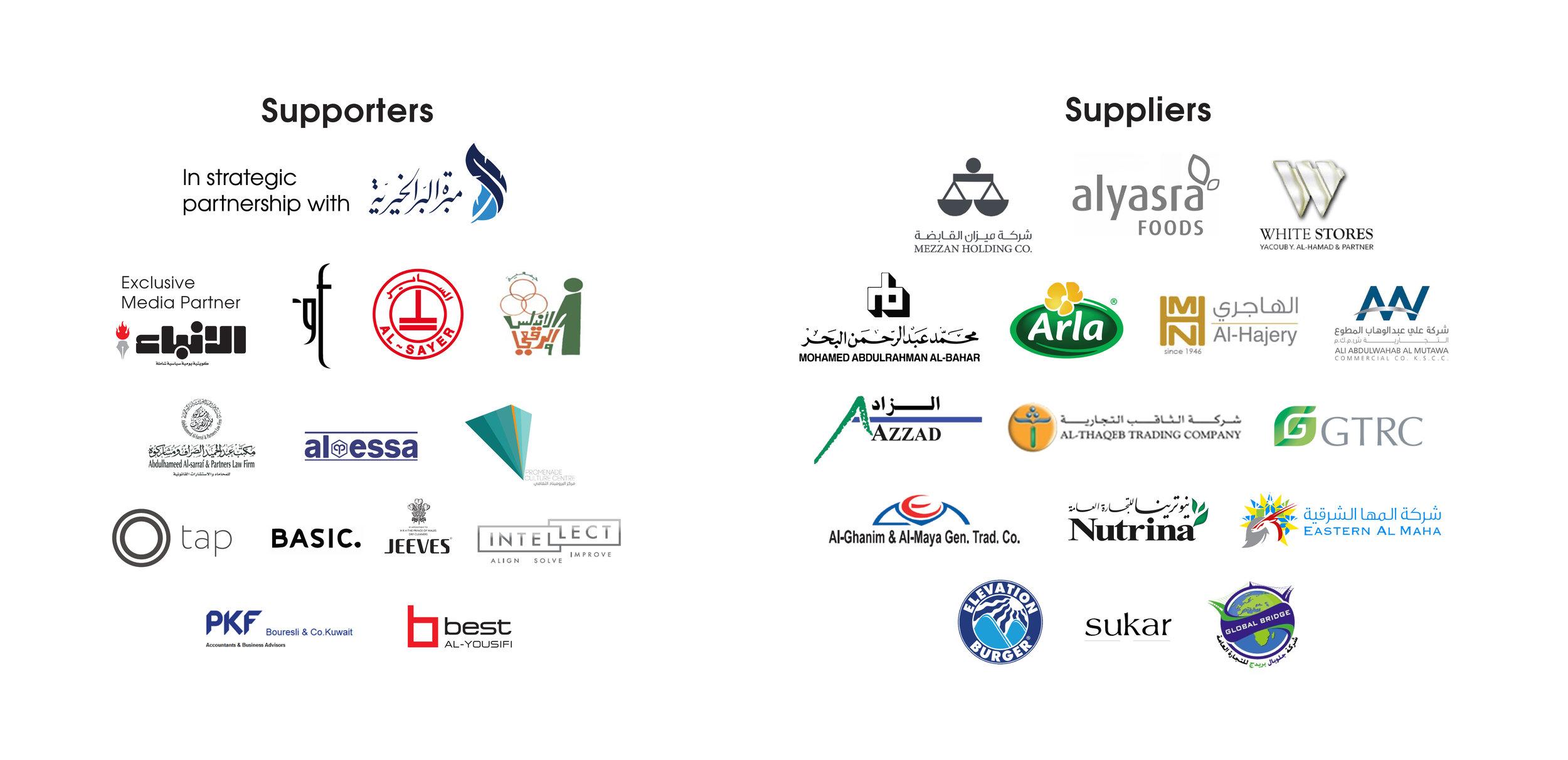 partners-n-suppliers.jpg