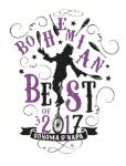 Best of the Bohemian Winner 2017