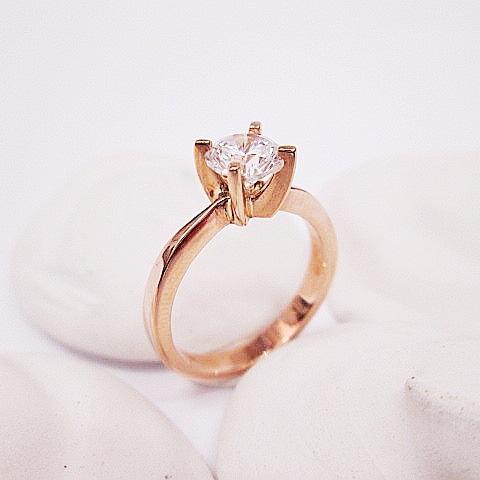 Růžové zlato 585/1000, zirkon, 6 mm.  Cena: 6300,- Kč