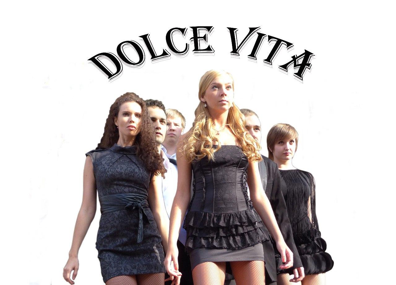 Dolce_vita.jpg