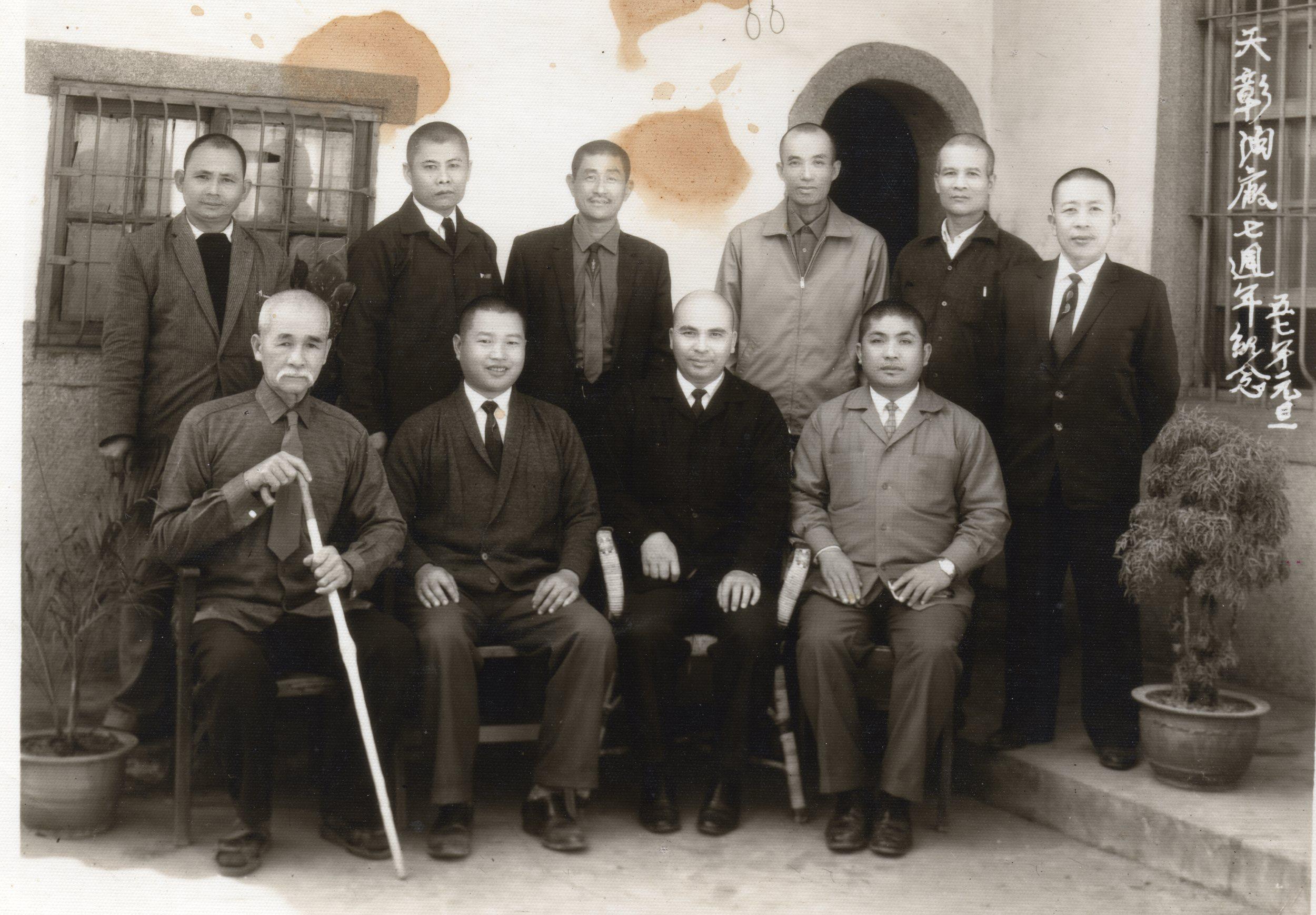 陳翻江總點傳師為後方左第三位