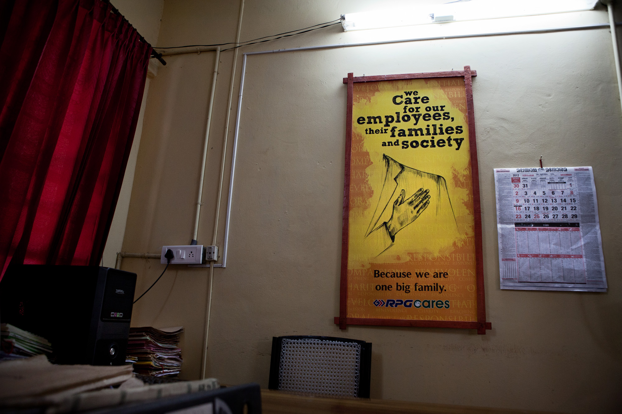 One of many vibrant welfare posters which is displayed clearly in the estate offices.  The estate has an extremely dedicated approach to the welfare of their staff and dependants many of whom have been with them through generations.   The welfare benefits they provide greatly exceed that which the state government legislates.