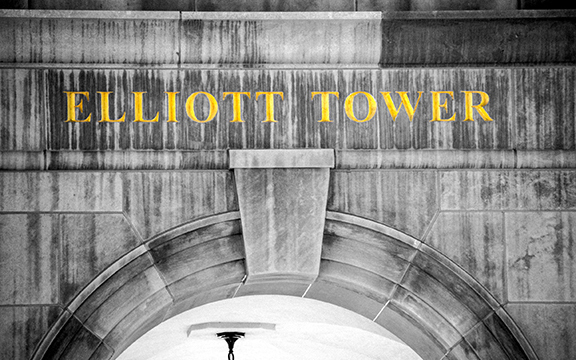Elliott Tower - Oakland University, Rochester, MI