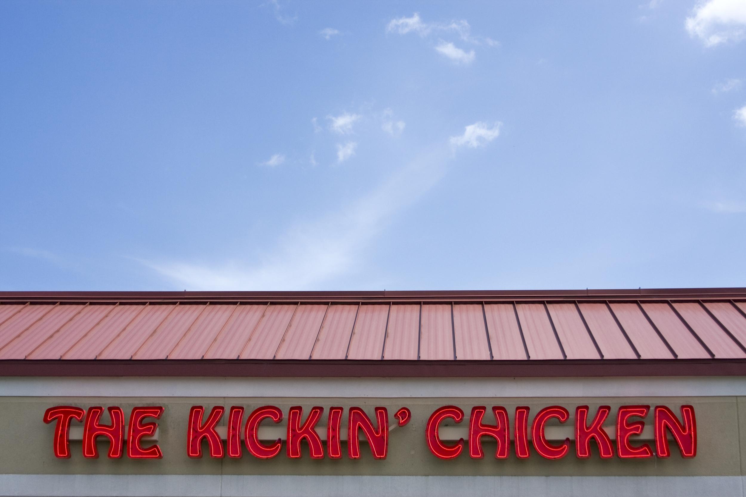 KickinChicken.jpg
