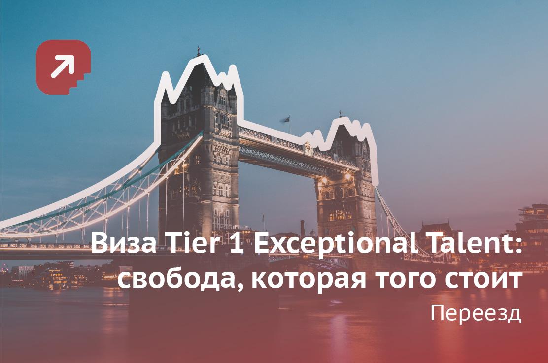 Visa_Tier1.jpg