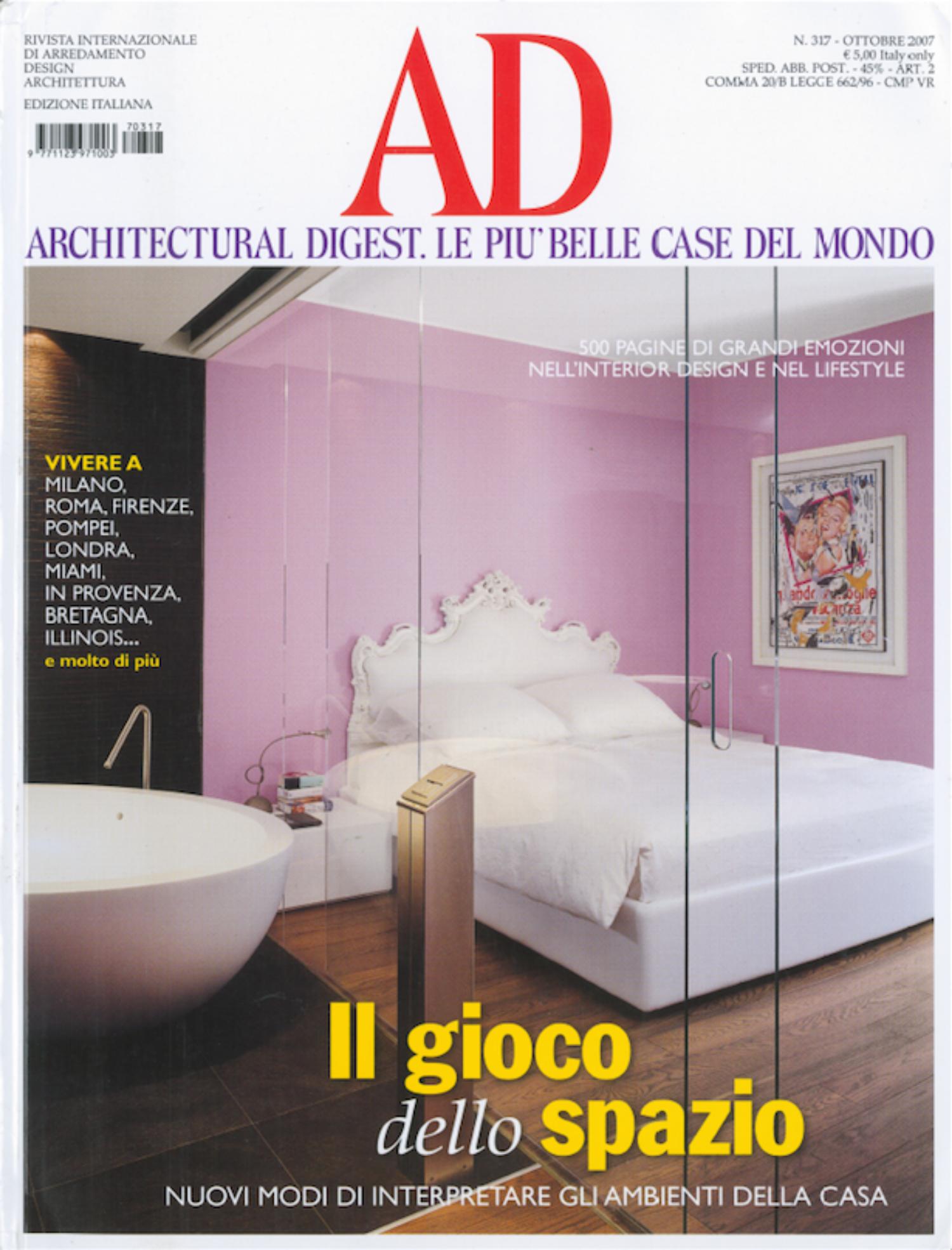 Arredamento Casa Roma aqua on allison island — chic designs + contractor services