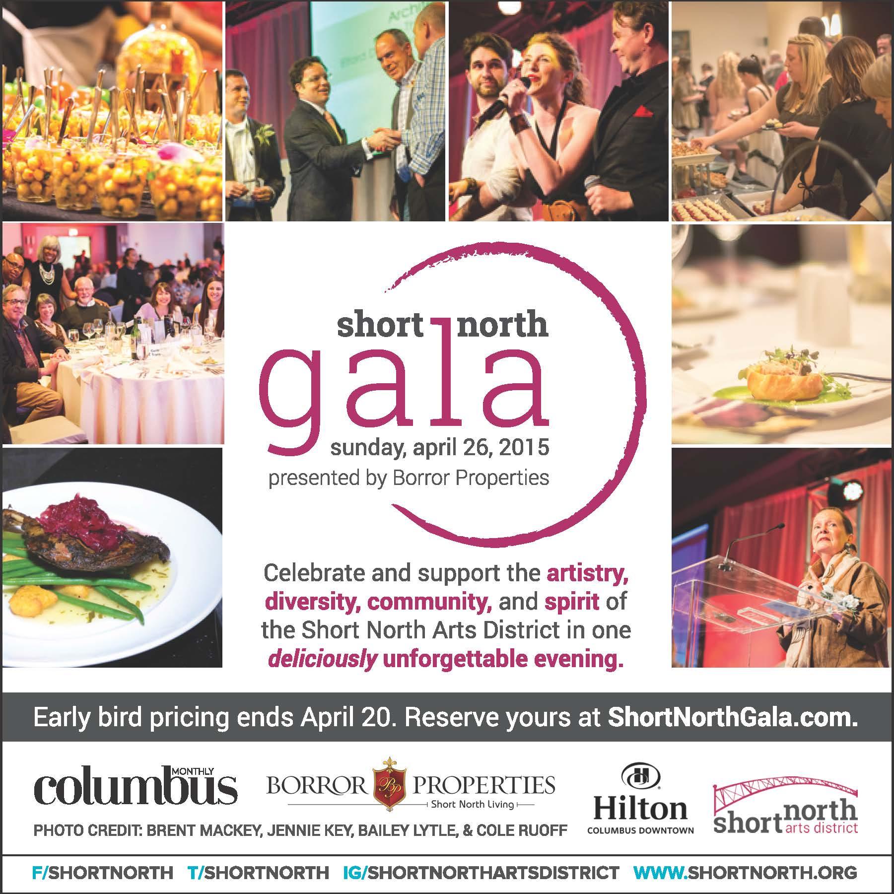 Short North Alliance - Short North Gala - Quarter Page - April 2015 - Alive.jpg