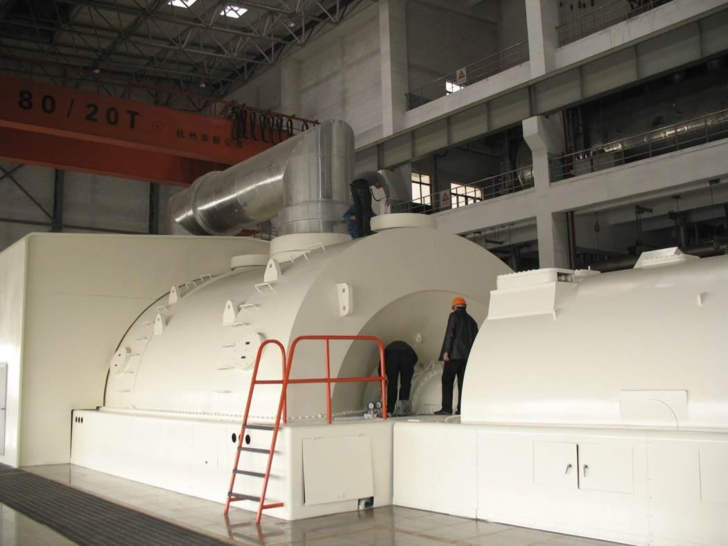 Large Turbine Bearings
