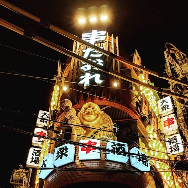 Ever get the feeling you are being watched?  #japan #tokyo #goldengargoyle