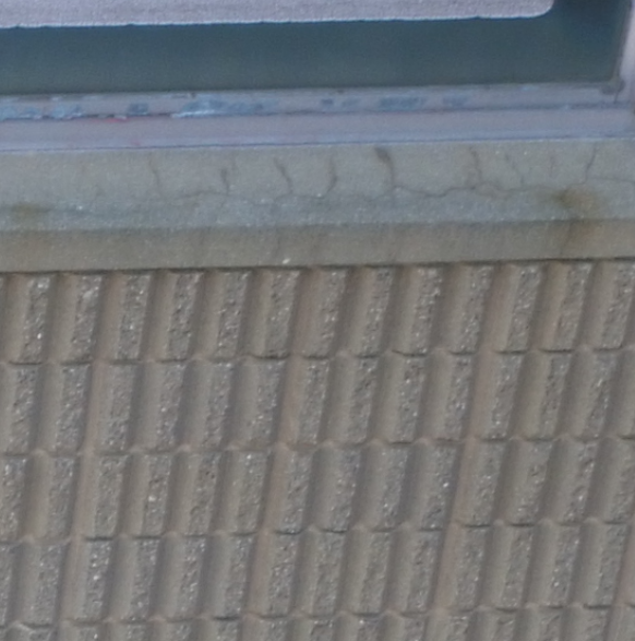 Zoom of sill inspection