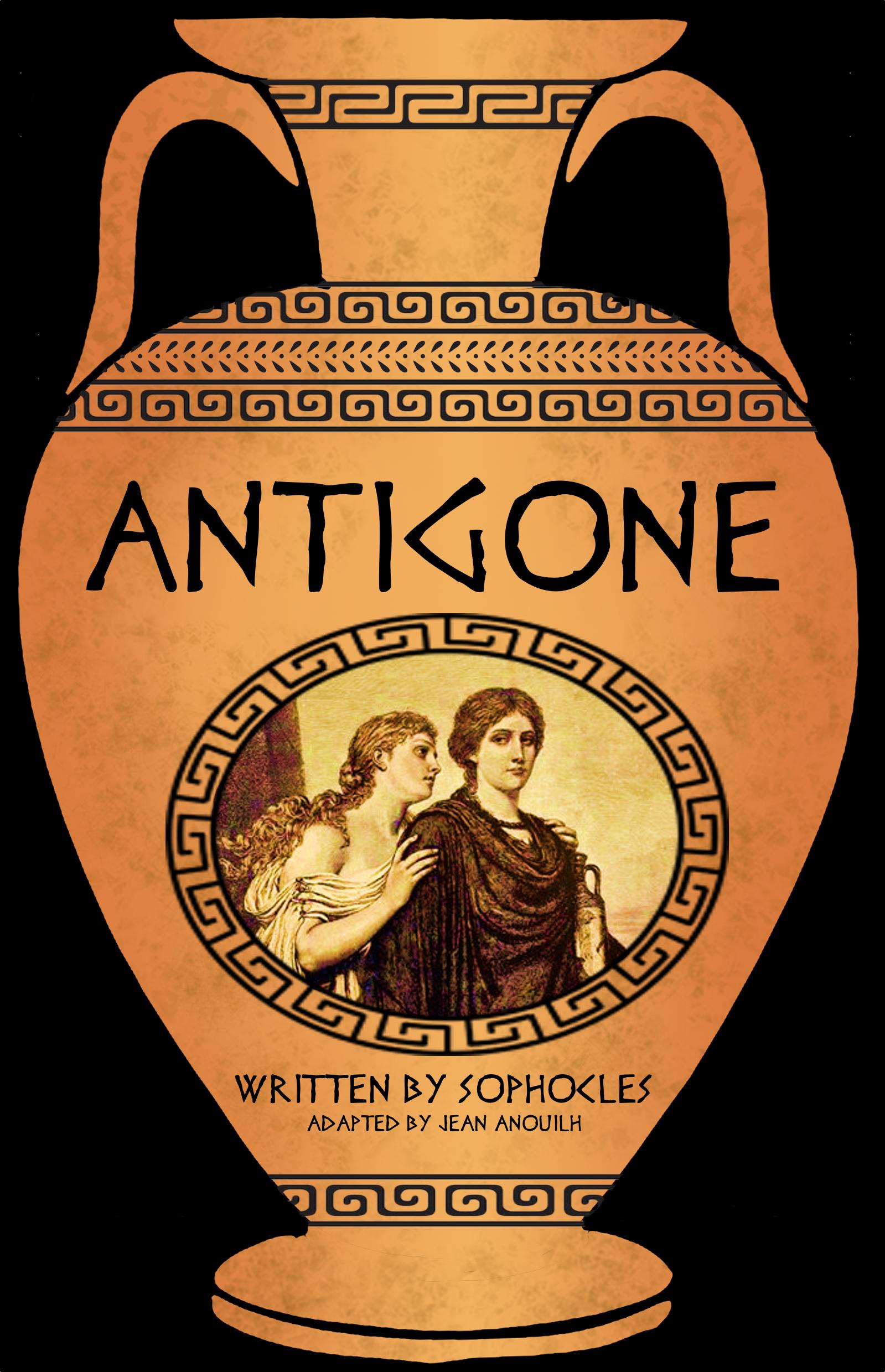 Antigone Logo.jpg