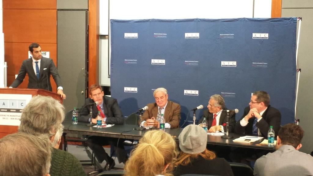 C-SPAN US-Iran Panel Discussion