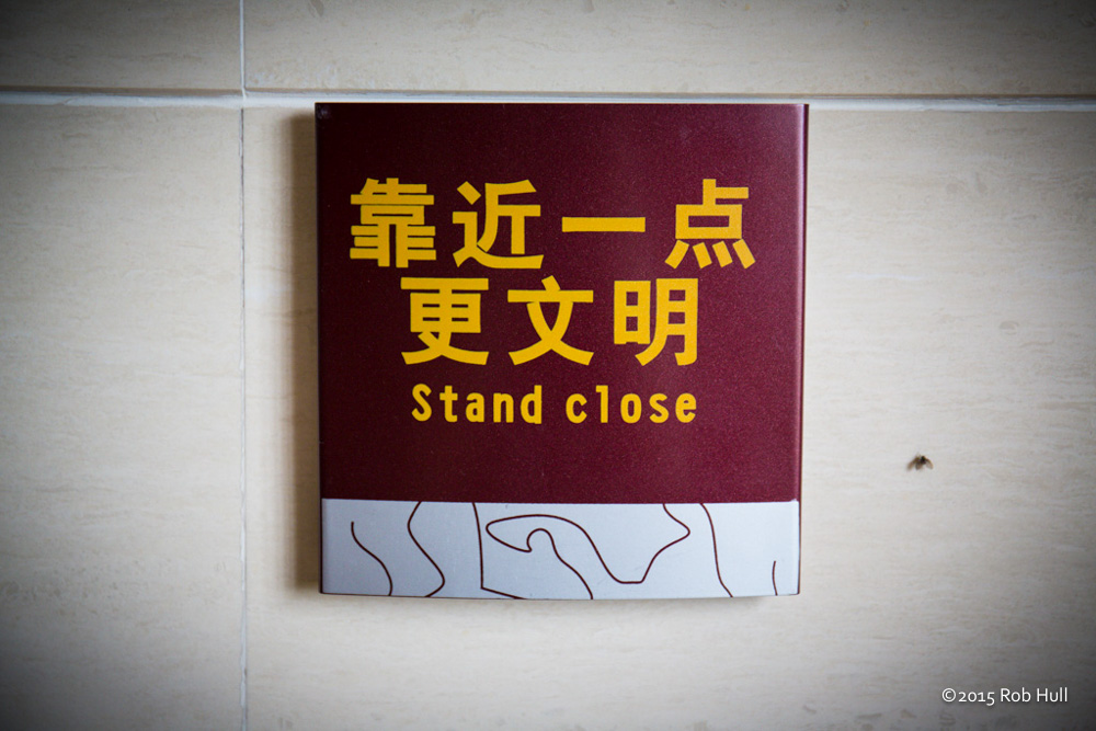 Sign over a urinal in China