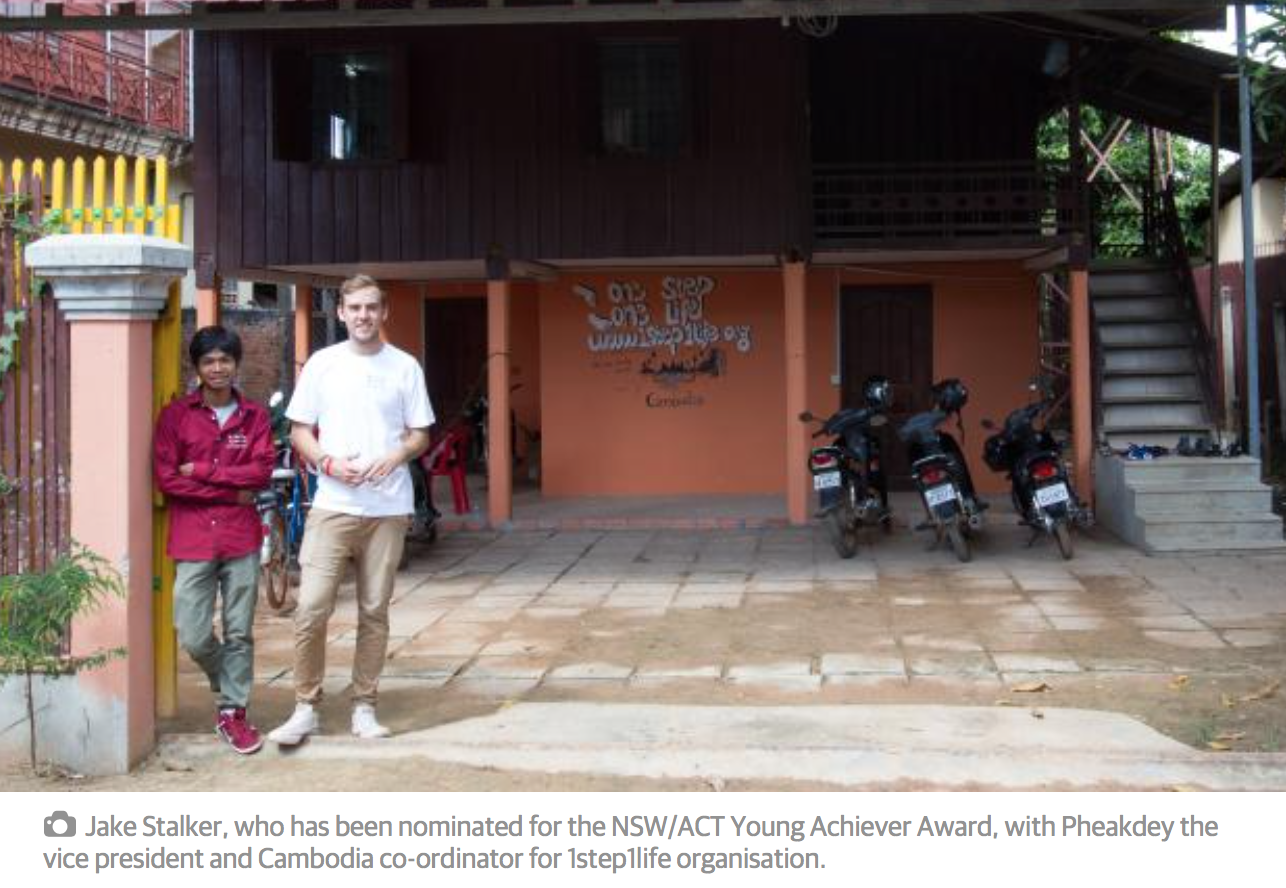 Pheakdey and Jake outside our wonderful learning centre in Siem Reap. This is a different space to our school which is situated in a village about 20 min outside Siem Reap.